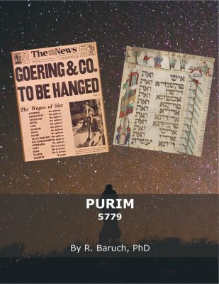 Purim 5779