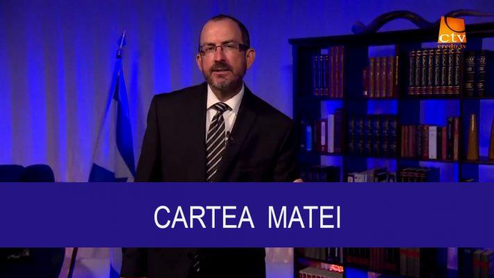 Cartea Matei